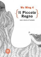 Il piccolo regno (The Little Kingdom)