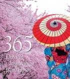365 Days of Harmony