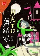 The Moonlight Dancer
