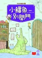 Good Character series: Don't Open the Door, Little Alligator!