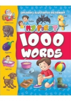 My First 1000 words Dictionary