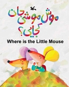 Where Are You the Little Mouse?