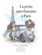 La petite auto française à Paris