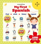 """Interactive book """"My First Spanish"""""""