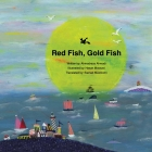 The Red Fish, The Gold Fish