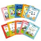 Beans the Panda series