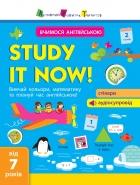 Study It Now!