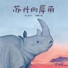Sudan's Rhino Horn