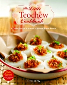 Little Teochew Cookbook