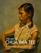 The Art Of Chua Mia Tee