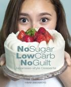 No Sugar Low Carb No Guilt