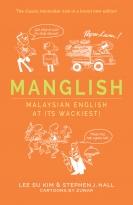 Manglish (2019)