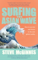 Surfing The Asian Wave