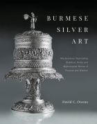 Burmese Silver Art