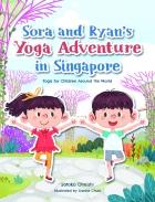 Sora And Ryan'S Yoga Adventure In Singapore
