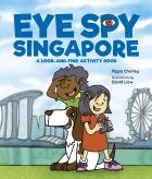 Eye Spy Singapore