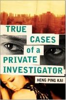 True Cases Frm Pvt Investigato