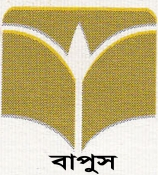 Bangladesh Publishers & Booksellers Association
