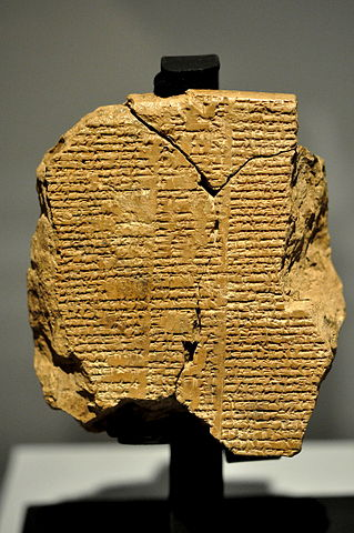 Tablet V of The Epic of Gilgamesh via Wikimedia Commons