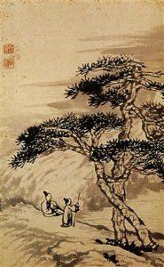 Shitao, Conversation at the Edge of the Void, 1698, [Public Domain] via Wikimedia Commons
