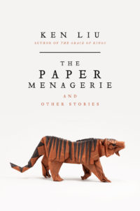 The Paper Menagerie cover