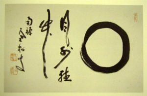 Zenkei Shibayama_Beyond the wind, listen to the bamboo