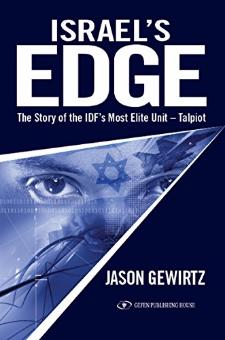 Israel's Edge