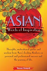 Asian Words of Inspiration