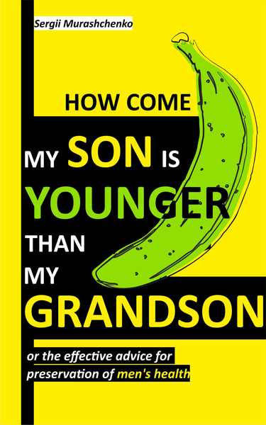 How Come My Son Is Younger Than My Grandson