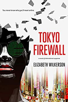 Tokyo Firewall