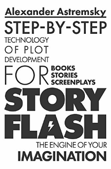 Story-Flash: Step-by-Step Technology of Plot Development