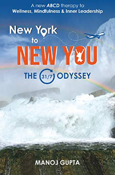 New York to NEW YOU