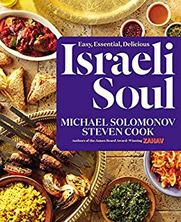 Israeli Soul by Michael Solomonov