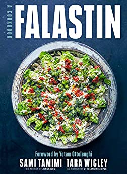 Falastin by Sami Tamimi