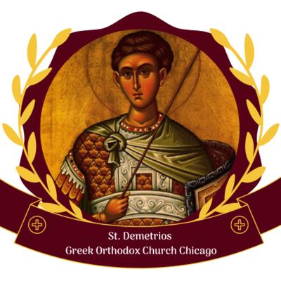 St. demetrios logo