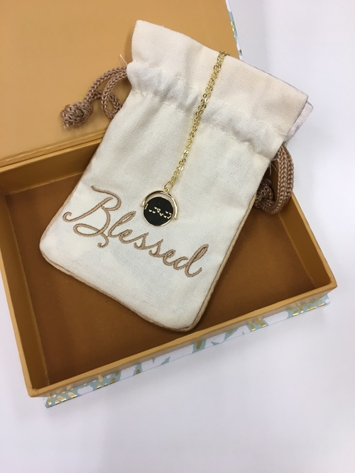 Blessed 14k Gold Plated Necklace