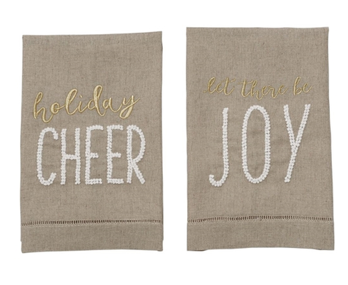 Glitter French Knot Holiday Towels