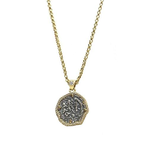 Mini Molat Necklace