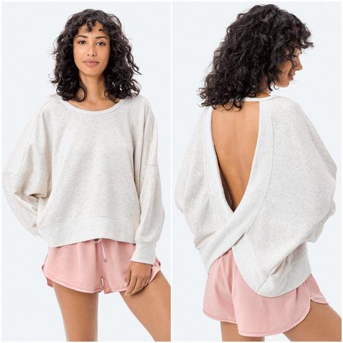 Brooke Oversized Pullover W/ Open Back Oatmeal