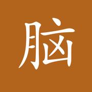 Chinese (Mandarin)