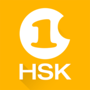 HSK test