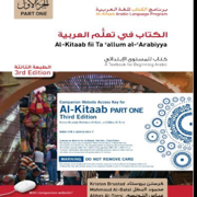 Arabic - Al Kitaab Book 1