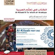 Arabic - Al Kitaab Book 1