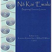 Nā Kai ʻEwalu Puke 2