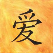 ► GCSE Chinese
