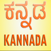 Intro to Kannada