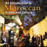 Moroccan Arabic - Chekayri
