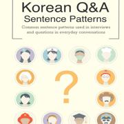 Korean Q&A: Sentence Patterns