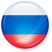 Russian Vocab
