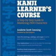 Kodansha Kanji Learner's Course (Gamified)